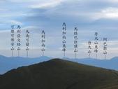 向陽、三叉、嘉明湖、栗松野溪溫泉---DAY 2:IMG_1571.jpg