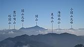 大塔山及新中橫上東埔附近展望群山:IMG_0482.jpg