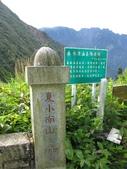 玉山前峰:IMG_6398.jpg