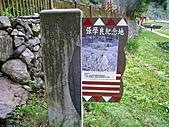 新竹五峰清泉:IMG_7243.jpg