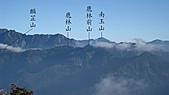 大塔山及新中橫上東埔附近展望群山:IMG_0485.jpg