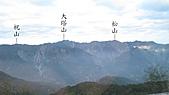 大塔山及新中橫上東埔附近展望群山:IMG_0540.jpg