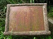 牡丹、貂山古道、半屏山、茶壺山:IMG_9213.jpg