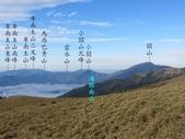 向陽、三叉、嘉明湖、栗松野溪溫泉---DAY 2:IMG_1549.jpg