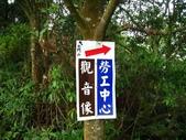 石門山、太平山:IMG_1077.jpg