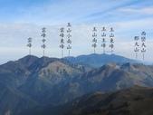 向陽、三叉、嘉明湖、栗松野溪溫泉---DAY 2:IMG_1567.jpg