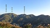 106、102縣道、台2丙、燦光寮山、基隆山:IMG_2157.jpg