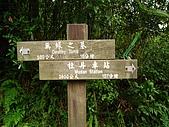 牡丹、貂山古道、半屏山、茶壺山:IMG_9214.jpg