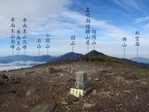 向陽、三叉、嘉明湖、栗松野溪溫泉---DAY 2:IMG_1572.jpg