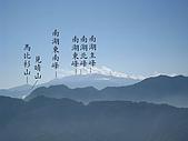 塔曼山:IMG_5584.jpg