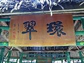 武陵楓正紅:IMG_1558.jpg