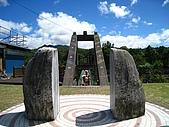 獅公髻尾山:IMG_8143.jpg
