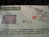 牡丹、貂山古道、半屏山、茶壺山:IMG_9219.jpg