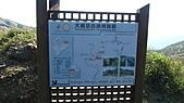 106、102縣道、台2丙、燦光寮山、基隆山:IMG_2010.jpg