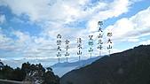 大塔山及新中橫上東埔附近展望群山:IMG_0604.jpg