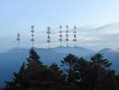 向陽、三叉、嘉明湖、栗松野溪溫泉---DAY 2:IMG_1486.jpg