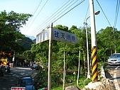 滿月圓、東眼山:IMG_7492.jpg