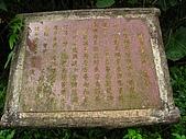 牡丹、貂山古道、半屏山、茶壺山:IMG_9220.jpg