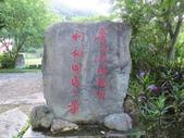 向陽、三叉、嘉明湖、栗松野溪溫泉---DAY 3:IMG_1687.jpg