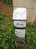 水社大山:IMG_2504.jpg