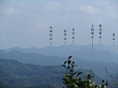 平溪慈恩嶺、普陀山、慈母峰、孝子山:IMG_1721.jpg