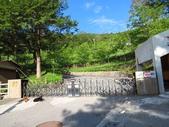 向陽、三叉、嘉明湖、栗松野溪溫泉---DAY 1:IMG_1370.jpg
