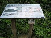 平溪中央尖、臭頭山:IMG_3392.jpg