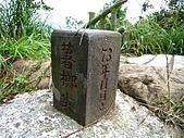 薯榔尖、石筍尖:IMG_3762.jpg