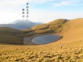 向陽、三叉、嘉明湖、栗松野溪溫泉---DAY 2:IMG_1524.jpg