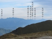 向陽、三叉、嘉明湖、栗松野溪溫泉---DAY 2:IMG_1576.jpg