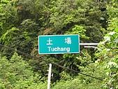 三星山、太平山森林遊樂區:IMG_2574.jpg