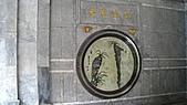 圓通寺及周邊花草:IMG_4615.jpg