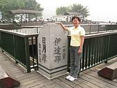 水社大山:IMG_2633.jpg