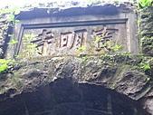基隆紅淡山:IMG_3483.jpg