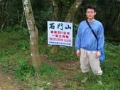 石門山、太平山:IMG_1087.jpg