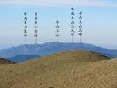 向陽、三叉、嘉明湖、栗松野溪溫泉---DAY 2:IMG_1547.jpg