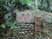 外澳石空古道、石坑山、太和山:P1070521.JPG