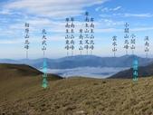 向陽、三叉、嘉明湖、栗松野溪溫泉---DAY 2:IMG_1550.jpg