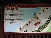 新竹五峰清泉:IMG_7248.jpg