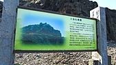 106、102縣道、台2丙、燦光寮山、基隆山:IMG_2025.jpg