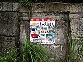 小烏來登赫威山、赫威前峰、木屋遺址、赫威神木群:IMG_5028.jpg