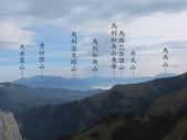 向陽、三叉、嘉明湖、栗松野溪溫泉---DAY 2:IMG_1596.jpg