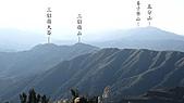106、102縣道、台2丙、燦光寮山、基隆山:IMG_2090.jpg