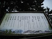 溪頭貓冬望山、大崙頭山:IMG_4113.jpg