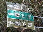 武陵楓正紅:IMG_1565.jpg