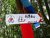 熊空山:IMG_4782.jpg