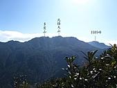 滿月圓天德巷登拉卡山、多崖祕徑上多崖、北插天山:IMG_2232.jpg