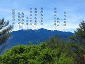 羅葉尾山~馬武佐野郡山縱走:IMG_7543.jpg