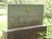 平等里、淡水天元宮:IMG_1945.jpg