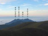 向陽、三叉、嘉明湖、栗松野溪溫泉---DAY 2:IMG_1518.jpg